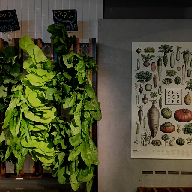 The pick-your-greens wall at VEGE CREEK, a vegan build-your-own noodle soup joint in Taipei. They...