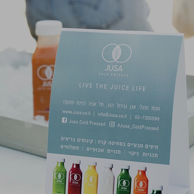 Cold-pressed juice may be popular in America, but Jusa is the first to launch in Tel Aviv. What e...