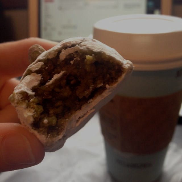 This, my friends, is a delicious gluten-free pistachio agave cookie from Joe, The Art of Coffee.