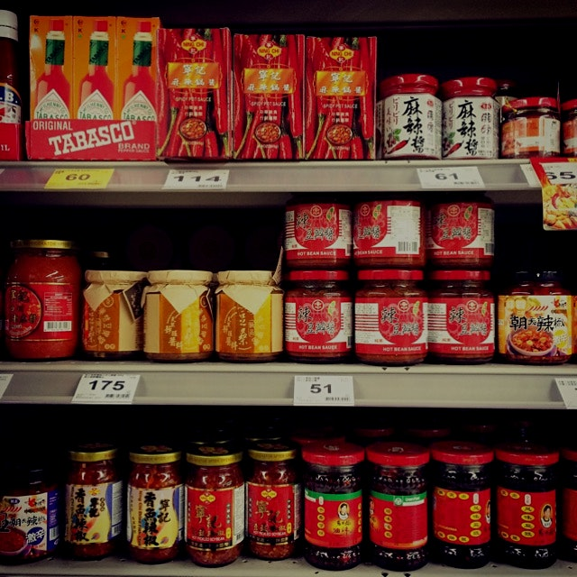 Hot sauce heaven at a local supermarket in Taiwan