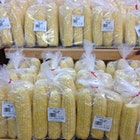 Sweet corn!  One of my favorites!