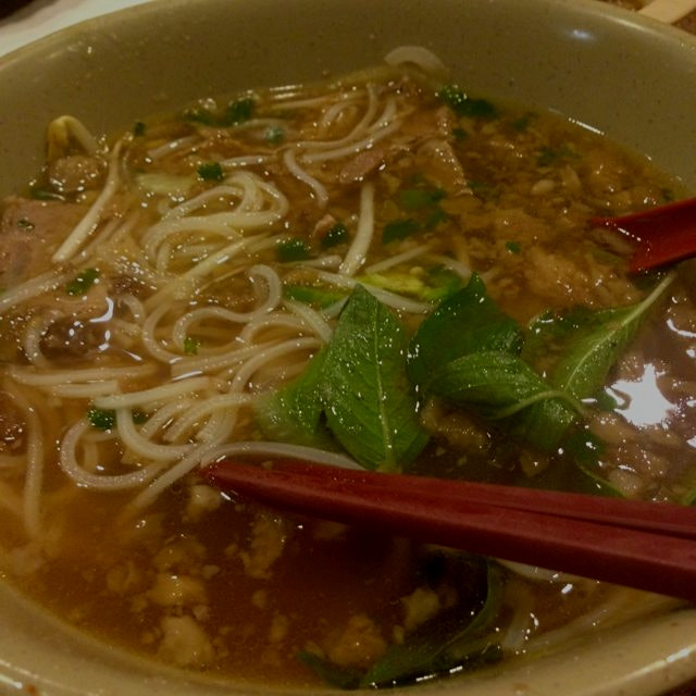Houston Pho with bone marrow. Not so pretty, but that's not important.